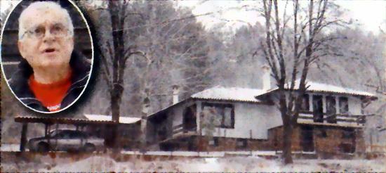 Къщата на Георги Ананиев