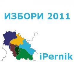 Избори 2011 в село Рударци