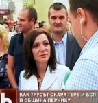 Съветници от ГЕРБ пред BTV дебатират с кмета Росица Янакиева за парите за щети от земетресението