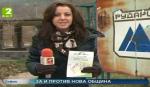 Журналисти от БНТ2 посетиха Рударци